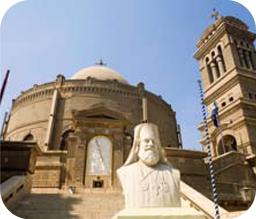 Coptic Cairo, St Georges' Church