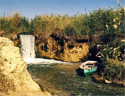 Wadi El Rayan National Park